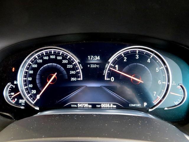 750i Excellence エクセレンス B&Wダイヤモンドサラウンドサウンドシステム ベージュレザー 20AW PDC ソフトクローズドア フルセグヘッドアップディスプレイ アクティブクルーズコントロール 認定中古車(21枚目)