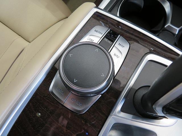 750i Excellence エクセレンス B&Wダイヤモンドサラウンドサウンドシステム ベージュレザー 20AW PDC ソフトクローズドア フルセグヘッドアップディスプレイ アクティブクルーズコントロール 認定中古車(25枚目)