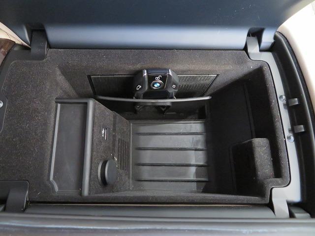 750i Excellence エクセレンス B&Wダイヤモンドサラウンドサウンドシステム ベージュレザー 20AW PDC ソフトクローズドア フルセグヘッドアップディスプレイ アクティブクルーズコントロール 認定中古車(26枚目)