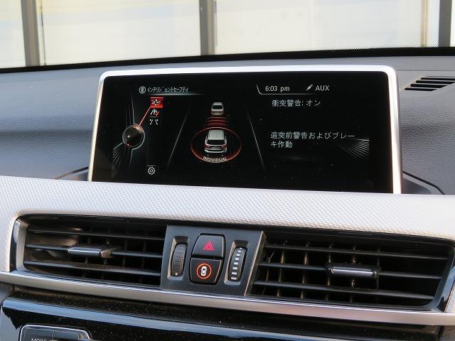 sDrive 18i Mスポーツ コンフォートPKG LEDヘッドライト 18AW PDC オートトランク コンフォートアクセス 純正ナビ iDriveナビ リアビューカメラ 純正ETC レーン ディパーチャーウォーニング 認定中古車(8枚目)