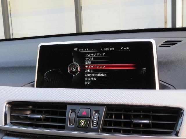 sDrive 18i Mスポーツ コンフォートPKG LEDヘッドライト 18AW PDC オートトランク コンフォートアクセス 純正ナビ iDriveナビ リアビューカメラ 純正ETC レーン ディパーチャーウォーニング 認定中古車(10枚目)