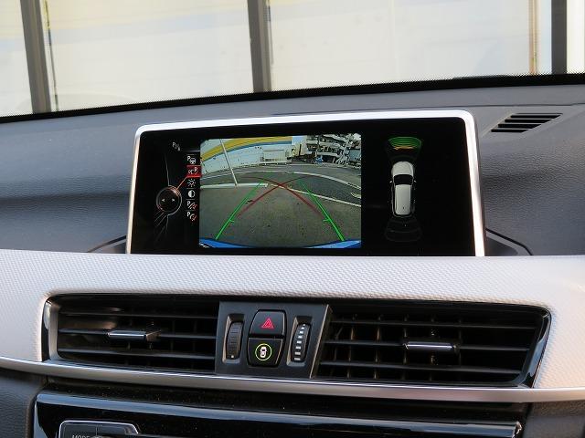 sDrive 18i Mスポーツ コンフォートPKG LEDヘッドライト 18AW PDC オートトランク コンフォートアクセス 純正ナビ iDriveナビ リアビューカメラ 純正ETC レーン ディパーチャーウォーニング 認定中古車(12枚目)