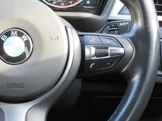 sDrive 18i Mスポーツ コンフォートPKG LEDヘッドライト 18AW PDC オートトランク コンフォートアクセス 純正ナビ iDriveナビ リアビューカメラ 純正ETC レーン ディパーチャーウォーニング 認定中古車(16枚目)