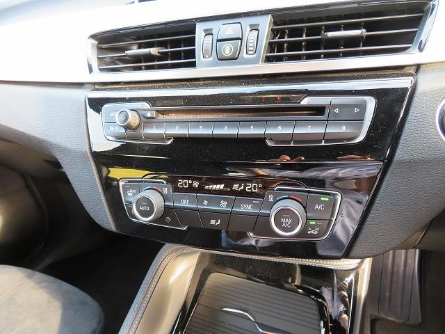 sDrive 18i Mスポーツ コンフォートPKG LEDヘッドライト 18AW PDC オートトランク コンフォートアクセス 純正ナビ iDriveナビ リアビューカメラ 純正ETC レーン ディパーチャーウォーニング 認定中古車(22枚目)