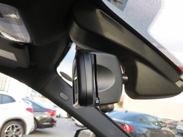 sDrive 18i Mスポーツ コンフォートPKG LEDヘッドライト 18AW PDC オートトランク コンフォートアクセス 純正ナビ iDriveナビ リアビューカメラ 純正ETC レーン ディパーチャーウォーニング 認定中古車(25枚目)