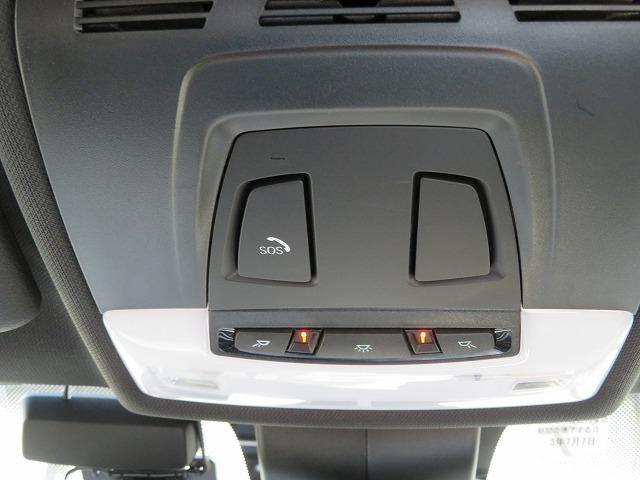 sDrive 18i Mスポーツ コンフォートPKG LEDヘッドライト 18AW PDC オートトランク コンフォートアクセス 純正ナビ iDriveナビ リアビューカメラ 純正ETC レーン ディパーチャーウォーニング 認定中古車(26枚目)