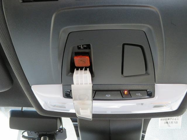 sDrive 18i Mスポーツ コンフォートPKG LEDヘッドライト 18AW PDC オートトランク コンフォートアクセス 純正ナビ iDriveナビ リアビューカメラ 純正ETC レーン ディパーチャーウォーニング 認定中古車(27枚目)