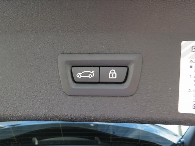 sDrive 18i Mスポーツ コンフォートPKG LEDヘッドライト 18AW PDC オートトランク コンフォートアクセス 純正ナビ iDriveナビ リアビューカメラ 純正ETC レーン ディパーチャーウォーニング 認定中古車(29枚目)