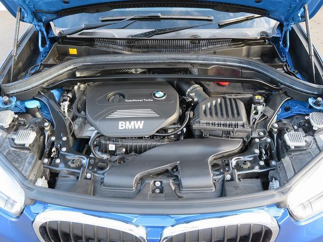 sDrive 18i Mスポーツ コンフォートPKG LEDヘッドライト 18AW PDC オートトランク コンフォートアクセス 純正ナビ iDriveナビ リアビューカメラ 純正ETC レーン ディパーチャーウォーニング 認定中古車(31枚目)