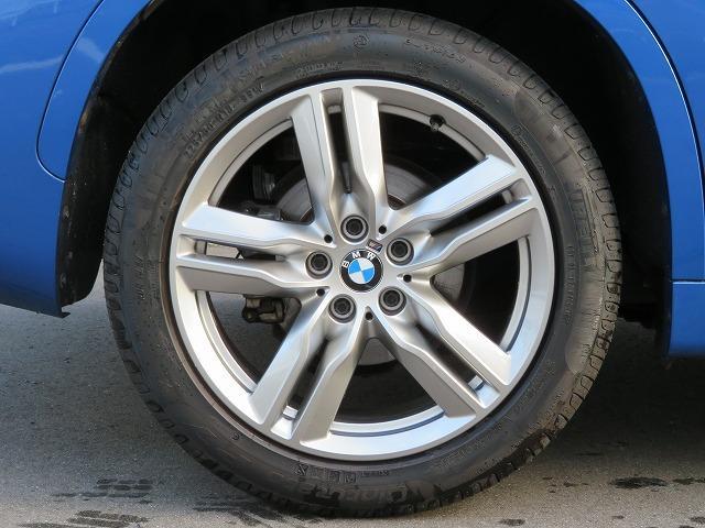 sDrive 18i Mスポーツ コンフォートPKG LEDヘッドライト 18AW PDC オートトランク コンフォートアクセス 純正ナビ iDriveナビ リアビューカメラ 純正ETC レーン ディパーチャーウォーニング 認定中古車(32枚目)