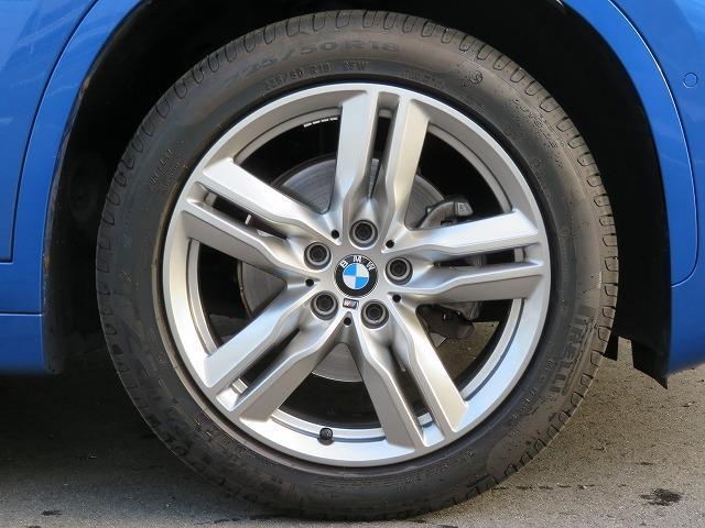 sDrive 18i Mスポーツ コンフォートPKG LEDヘッドライト 18AW PDC オートトランク コンフォートアクセス 純正ナビ iDriveナビ リアビューカメラ 純正ETC レーン ディパーチャーウォーニング 認定中古車(33枚目)