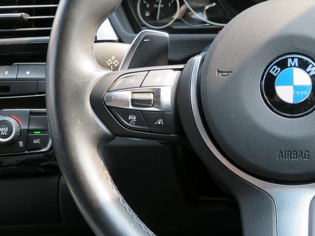 320d Mスポーツ LEDライト 18AW リアPDC コンフォートアクセス 純正ナビ リアビューカメラ 純正ETC アクティブクルーズコントロール ストップ&ゴー レーンチェンジ&ディパーチャーウォーニング 認定中古車(7枚目)