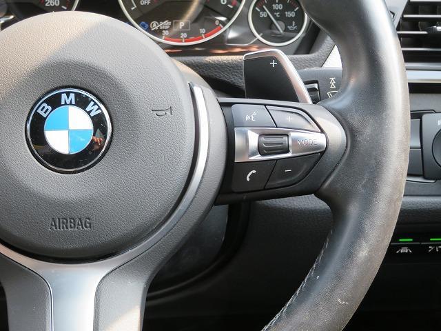 320d Mスポーツ LEDライト 18AW リアPDC コンフォートアクセス 純正ナビ リアビューカメラ 純正ETC アクティブクルーズコントロール ストップ&ゴー レーンチェンジ&ディパーチャーウォーニング 認定中古車(8枚目)