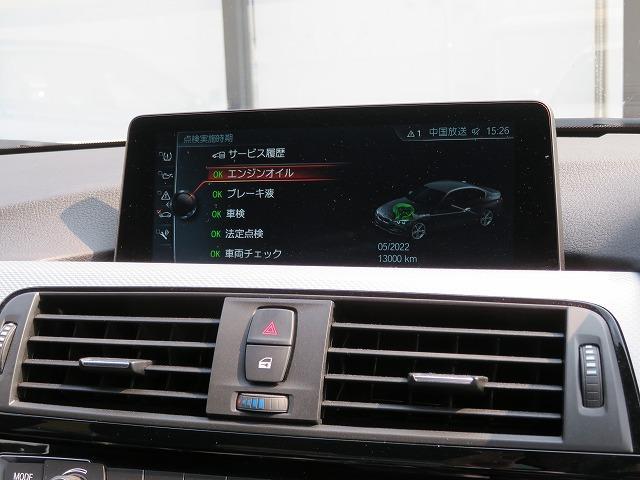 320d Mスポーツ LEDライト 18AW リアPDC コンフォートアクセス 純正ナビ リアビューカメラ 純正ETC アクティブクルーズコントロール ストップ&ゴー レーンチェンジ&ディパーチャーウォーニング 認定中古車(15枚目)