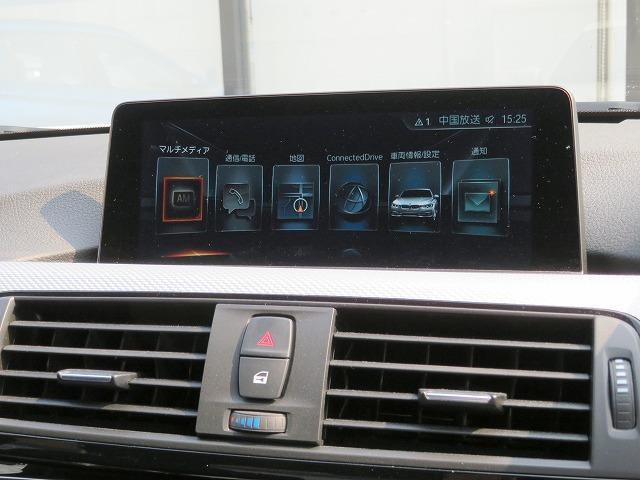 320d Mスポーツ LEDライト 18AW リアPDC コンフォートアクセス 純正ナビ リアビューカメラ 純正ETC アクティブクルーズコントロール ストップ&ゴー レーンチェンジ&ディパーチャーウォーニング 認定中古車(16枚目)