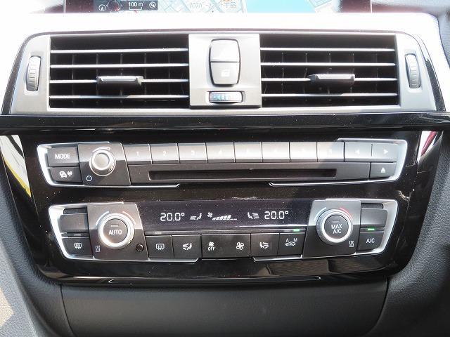 320d Mスポーツ LEDライト 18AW リアPDC コンフォートアクセス 純正ナビ リアビューカメラ 純正ETC アクティブクルーズコントロール ストップ&ゴー レーンチェンジ&ディパーチャーウォーニング 認定中古車(21枚目)