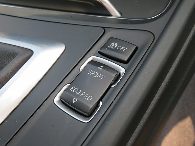 320d Mスポーツ LEDライト 18AW リアPDC コンフォートアクセス 純正ナビ リアビューカメラ 純正ETC アクティブクルーズコントロール ストップ&ゴー レーンチェンジ&ディパーチャーウォーニング 認定中古車(25枚目)