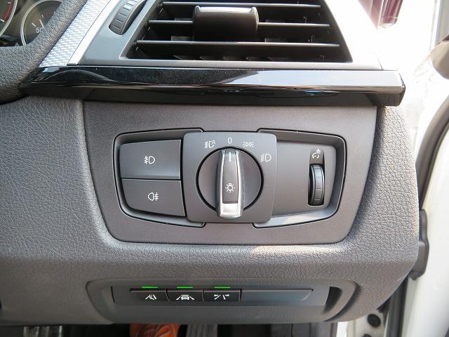 320d Mスポーツ LEDライト 18AW リアPDC コンフォートアクセス 純正ナビ リアビューカメラ 純正ETC アクティブクルーズコントロール ストップ&ゴー レーンチェンジ&ディパーチャーウォーニング 認定中古車(26枚目)