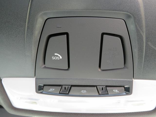 320d Mスポーツ LEDライト 18AW リアPDC コンフォートアクセス 純正ナビ リアビューカメラ 純正ETC アクティブクルーズコントロール ストップ&ゴー レーンチェンジ&ディパーチャーウォーニング 認定中古車(30枚目)