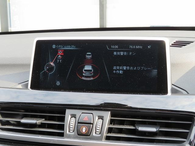 sDrive 18i xライン コンフォートPKG LEDヘッドライト 18AW PDC オートトランク コンフォートアクセス 純正ナビ iDriveナビ リアビューカメラ 純正ETC レーンディパーチャーウォーニング 認定中古車(8枚目)