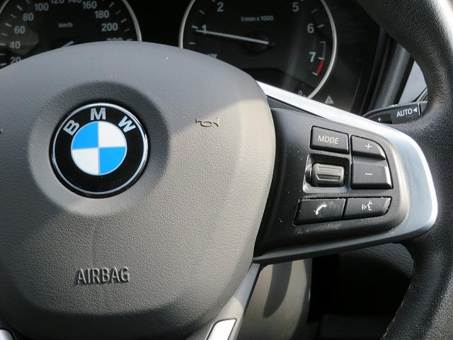 sDrive 18i xライン コンフォートPKG LEDヘッドライト 18AW PDC オートトランク コンフォートアクセス 純正ナビ iDriveナビ リアビューカメラ 純正ETC レーンディパーチャーウォーニング 認定中古車(16枚目)