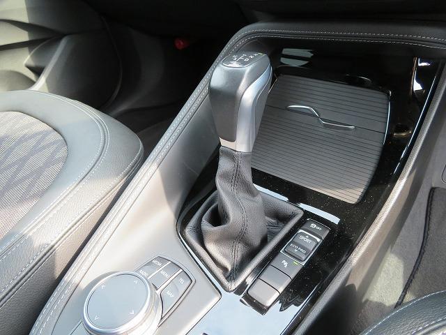 sDrive 18i xライン コンフォートPKG LEDヘッドライト 18AW PDC オートトランク コンフォートアクセス 純正ナビ iDriveナビ リアビューカメラ 純正ETC レーンディパーチャーウォーニング 認定中古車(18枚目)