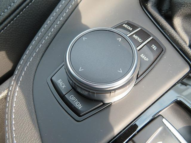 sDrive 18i xライン コンフォートPKG LEDヘッドライト 18AW PDC オートトランク コンフォートアクセス 純正ナビ iDriveナビ リアビューカメラ 純正ETC レーンディパーチャーウォーニング 認定中古車(20枚目)