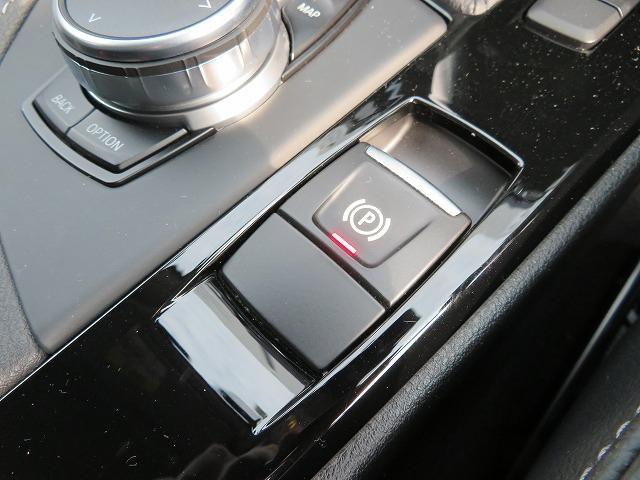 sDrive 18i xライン コンフォートPKG LEDヘッドライト 18AW PDC オートトランク コンフォートアクセス 純正ナビ iDriveナビ リアビューカメラ 純正ETC レーンディパーチャーウォーニング 認定中古車(21枚目)