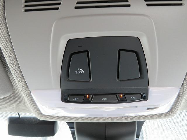 sDrive 18i xライン コンフォートPKG LEDヘッドライト 18AW PDC オートトランク コンフォートアクセス 純正ナビ iDriveナビ リアビューカメラ 純正ETC レーンディパーチャーウォーニング 認定中古車(25枚目)