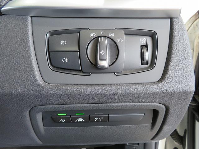 320dツーリング Mスポーツ スタイルエッジ MS LEDヘッドライト 18AW リアPDC オートトランク コンフォートアクセス レザーシート 純正ナビ リアビューカメラ 純正ETC アクティブクルーズ コントロール レーンチェンジ 認定中古車(10枚目)