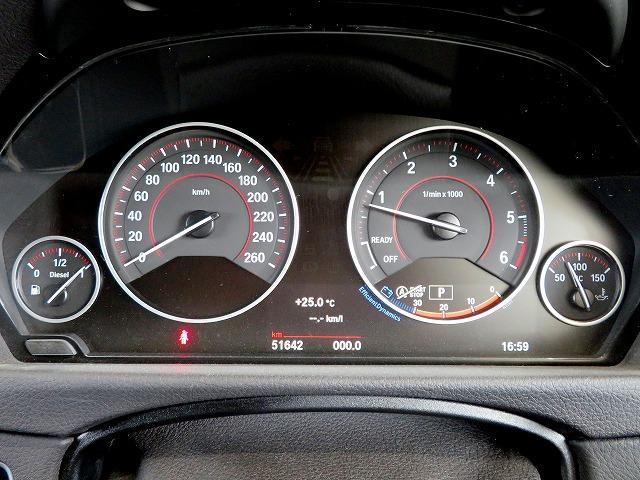 320dツーリング Mスポーツ スタイルエッジ MS LEDヘッドライト 18AW リアPDC オートトランク コンフォートアクセス レザーシート 純正ナビ リアビューカメラ 純正ETC アクティブクルーズ コントロール レーンチェンジ 認定中古車(11枚目)