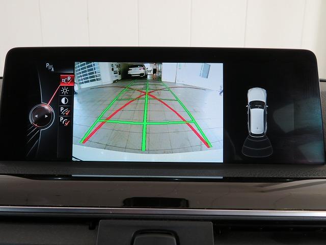 320dツーリング Mスポーツ スタイルエッジ MS LEDヘッドライト 18AW リアPDC オートトランク コンフォートアクセス レザーシート 純正ナビ リアビューカメラ 純正ETC アクティブクルーズ コントロール レーンチェンジ 認定中古車(18枚目)