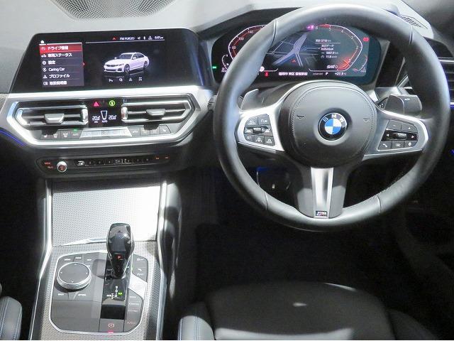 320d xDrive Mスポーツ LEDライト 18AW コーナーセンサー スマートキー 純正ナビ バックカメラ 純正ETC アクティブクルーズコントロール レーンチェンジ&レーンディパーチャーウォーニング 認定中古車(5枚目)