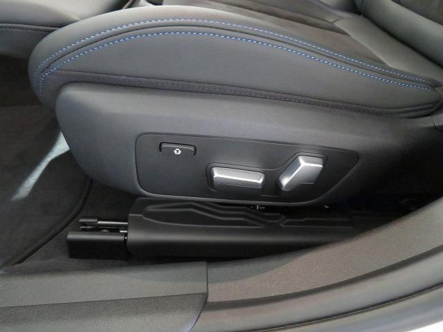320d xDrive Mスポーツ LEDライト 18AW コーナーセンサー スマートキー 純正ナビ バックカメラ 純正ETC アクティブクルーズコントロール レーンチェンジ&レーンディパーチャーウォーニング 認定中古車(12枚目)