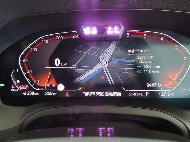 320d xDrive Mスポーツ LEDライト 18AW コーナーセンサー スマートキー 純正ナビ バックカメラ 純正ETC アクティブクルーズコントロール レーンチェンジ&レーンディパーチャーウォーニング 認定中古車(15枚目)