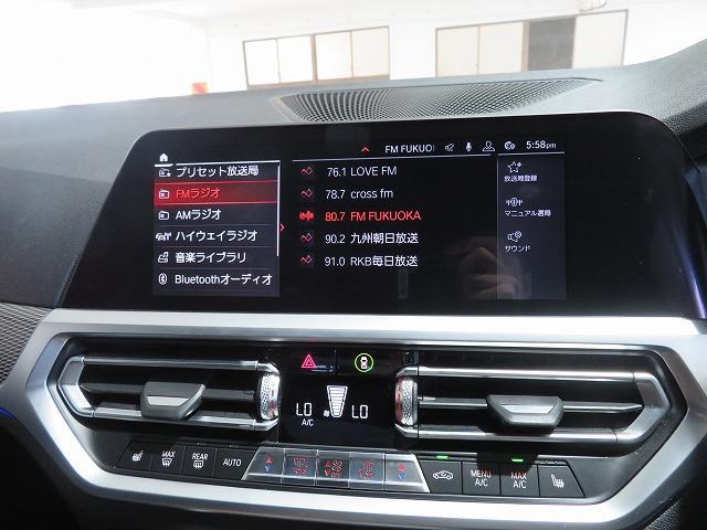320d xDrive Mスポーツ LEDライト 18AW コーナーセンサー スマートキー 純正ナビ バックカメラ 純正ETC アクティブクルーズコントロール レーンチェンジ&レーンディパーチャーウォーニング 認定中古車(18枚目)