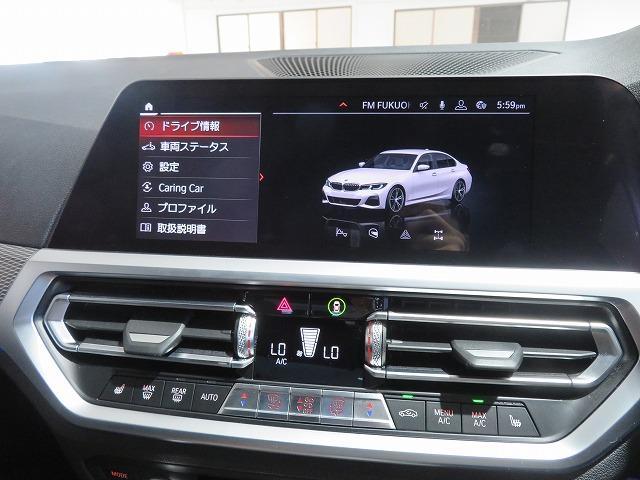 320d xDrive Mスポーツ LEDライト 18AW コーナーセンサー スマートキー 純正ナビ バックカメラ 純正ETC アクティブクルーズコントロール レーンチェンジ&レーンディパーチャーウォーニング 認定中古車(19枚目)