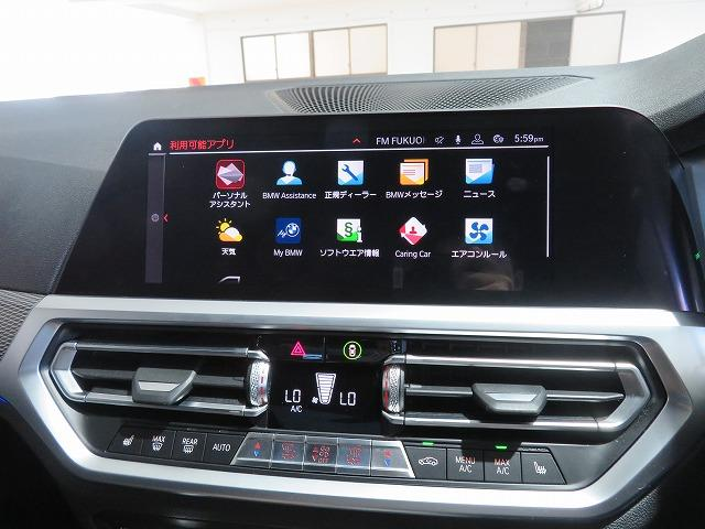 320d xDrive Mスポーツ LEDライト 18AW コーナーセンサー スマートキー 純正ナビ バックカメラ 純正ETC アクティブクルーズコントロール レーンチェンジ&レーンディパーチャーウォーニング 認定中古車(21枚目)