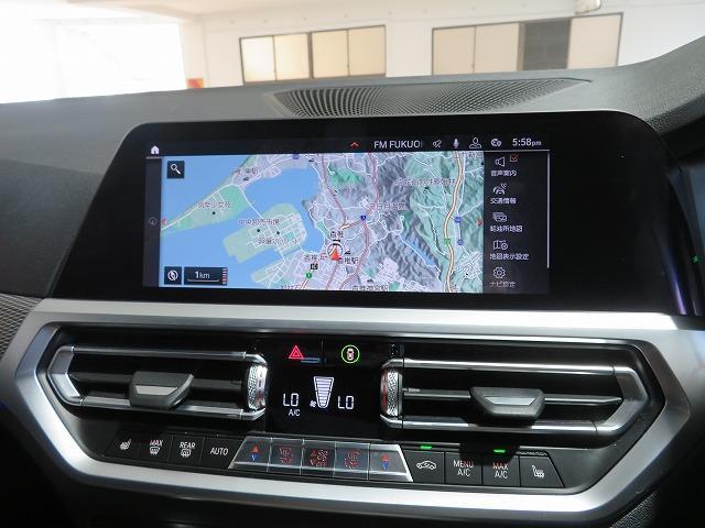 320d xDrive Mスポーツ LEDライト 18AW コーナーセンサー スマートキー 純正ナビ バックカメラ 純正ETC アクティブクルーズコントロール レーンチェンジ&レーンディパーチャーウォーニング 認定中古車(22枚目)