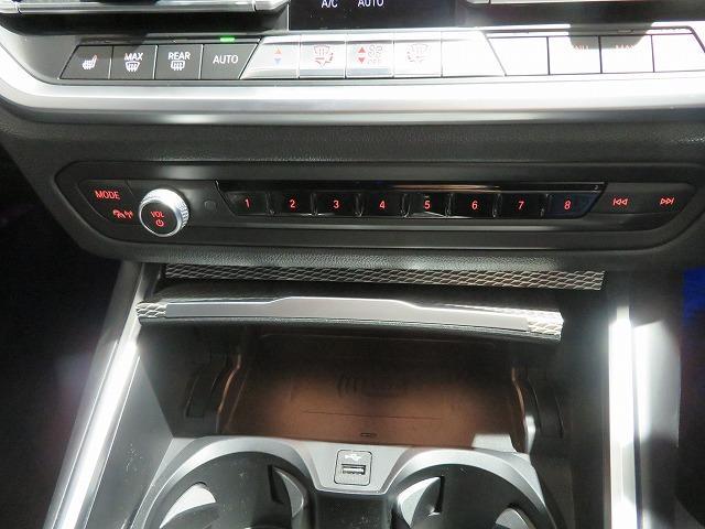 320d xDrive Mスポーツ LEDライト 18AW コーナーセンサー スマートキー 純正ナビ バックカメラ 純正ETC アクティブクルーズコントロール レーンチェンジ&レーンディパーチャーウォーニング 認定中古車(24枚目)