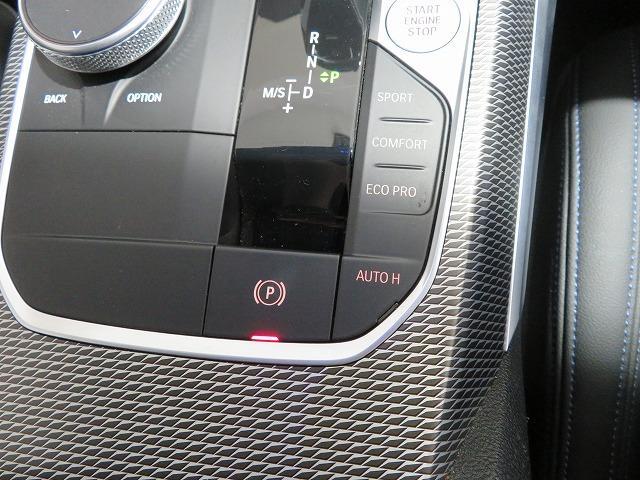 320d xDrive Mスポーツ LEDライト 18AW コーナーセンサー スマートキー 純正ナビ バックカメラ 純正ETC アクティブクルーズコントロール レーンチェンジ&レーンディパーチャーウォーニング 認定中古車(28枚目)