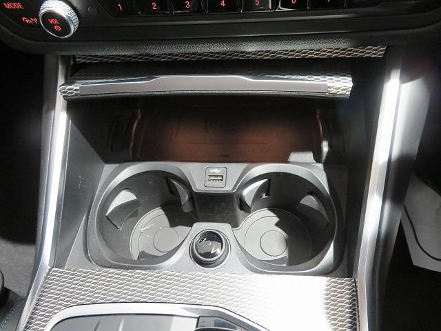 320d xDrive Mスポーツ LEDライト 18AW コーナーセンサー スマートキー 純正ナビ バックカメラ 純正ETC アクティブクルーズコントロール レーンチェンジ&レーンディパーチャーウォーニング 認定中古車(29枚目)