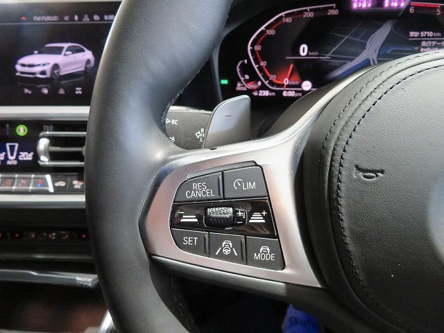 320d xDrive Mスポーツ LEDライト 18AW コーナーセンサー スマートキー 純正ナビ バックカメラ 純正ETC アクティブクルーズコントロール レーンチェンジ&レーンディパーチャーウォーニング 認定中古車(32枚目)