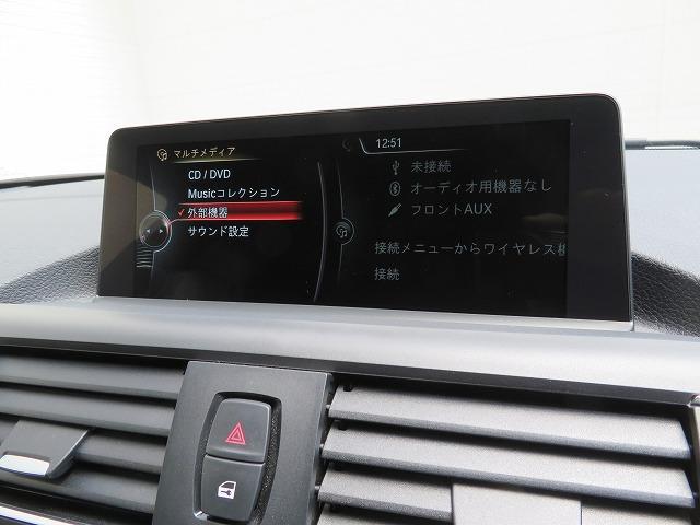 118i Mスポーツ LEDヘッドライト 17AW 純正ナビ iDriveナビ 地デジ フルセグ リアビューカメラ 純正ETC レーンディパーチャーウォーニング クルーズコントロール 認定中古車(8枚目)