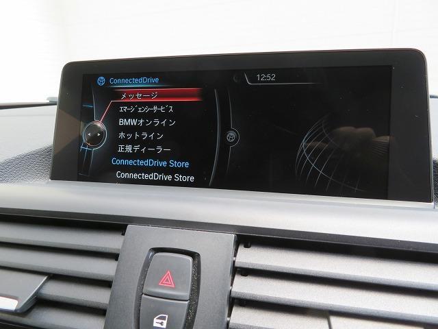 118i Mスポーツ LEDヘッドライト 17AW 純正ナビ iDriveナビ 地デジ フルセグ リアビューカメラ 純正ETC レーンディパーチャーウォーニング クルーズコントロール 認定中古車(10枚目)