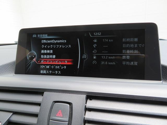 118i Mスポーツ LEDヘッドライト 17AW 純正ナビ iDriveナビ 地デジ フルセグ リアビューカメラ 純正ETC レーンディパーチャーウォーニング クルーズコントロール 認定中古車(11枚目)