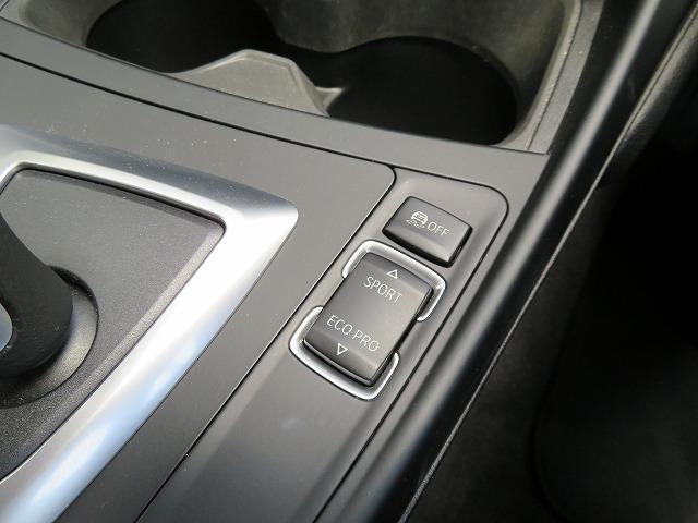 118i Mスポーツ LEDヘッドライト 17AW 純正ナビ iDriveナビ 地デジ フルセグ リアビューカメラ 純正ETC レーンディパーチャーウォーニング クルーズコントロール 認定中古車(14枚目)