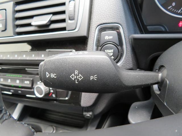 118i Mスポーツ LEDヘッドライト 17AW 純正ナビ iDriveナビ 地デジ フルセグ リアビューカメラ 純正ETC レーンディパーチャーウォーニング クルーズコントロール 認定中古車(22枚目)