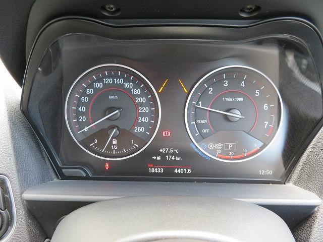 118i Mスポーツ LEDヘッドライト 17AW 純正ナビ iDriveナビ 地デジ フルセグ リアビューカメラ 純正ETC レーンディパーチャーウォーニング クルーズコントロール 認定中古車(23枚目)