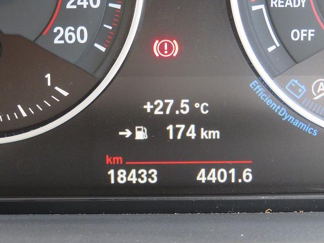 118i Mスポーツ LEDヘッドライト 17AW 純正ナビ iDriveナビ 地デジ フルセグ リアビューカメラ 純正ETC レーンディパーチャーウォーニング クルーズコントロール 認定中古車(24枚目)